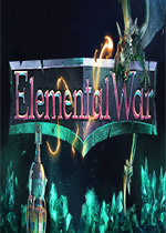 元素战争(Elemental War)PC破解版v.1.2.3