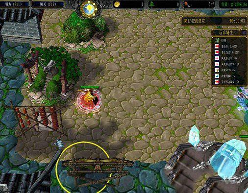 魔兽争霸3决战蚩尤1.0.1地图截图0