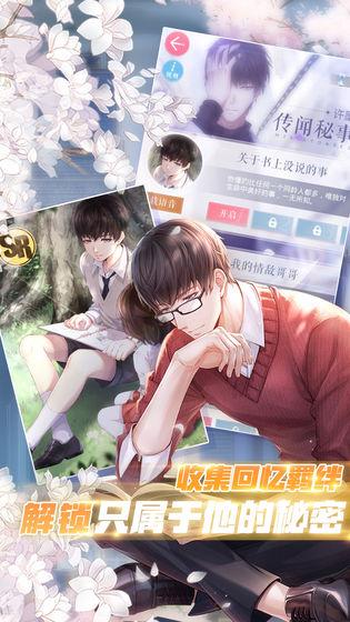 ��(lian)�c制(zhi)作人截�D(tu)0