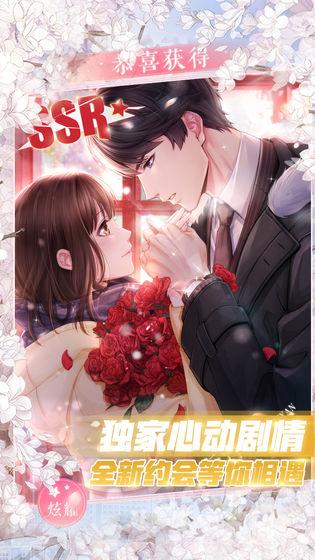 ��(lian)�c制(zhi)作人截�D(tu)1