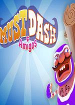 一定要撞上朋友(Must Dash Amigos)PC破解版