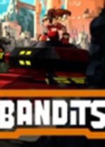 BanditsPC中文版