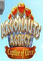 阿���:喀耳刻的俘�(Argonauts Agency: Captive of Circe)PC硬�P版