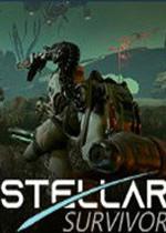 恒星幸存者(tellar Survivor)�G色�y�版