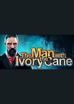 布偶大师(The Man with the Ivory Cane)破解版