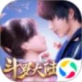 新斗罗大陆qq登录安卓版1.0.3.0