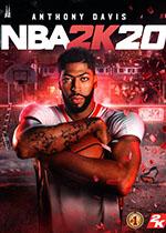 NBA 2K20PC中文版v1.10