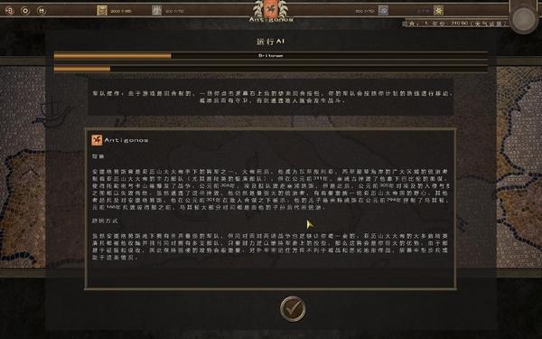 荣耀战场:帝国LMAO汉化补丁截图0