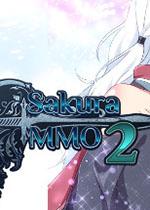 �鸦�MMO2(Sakura MMO 2)PC中文版