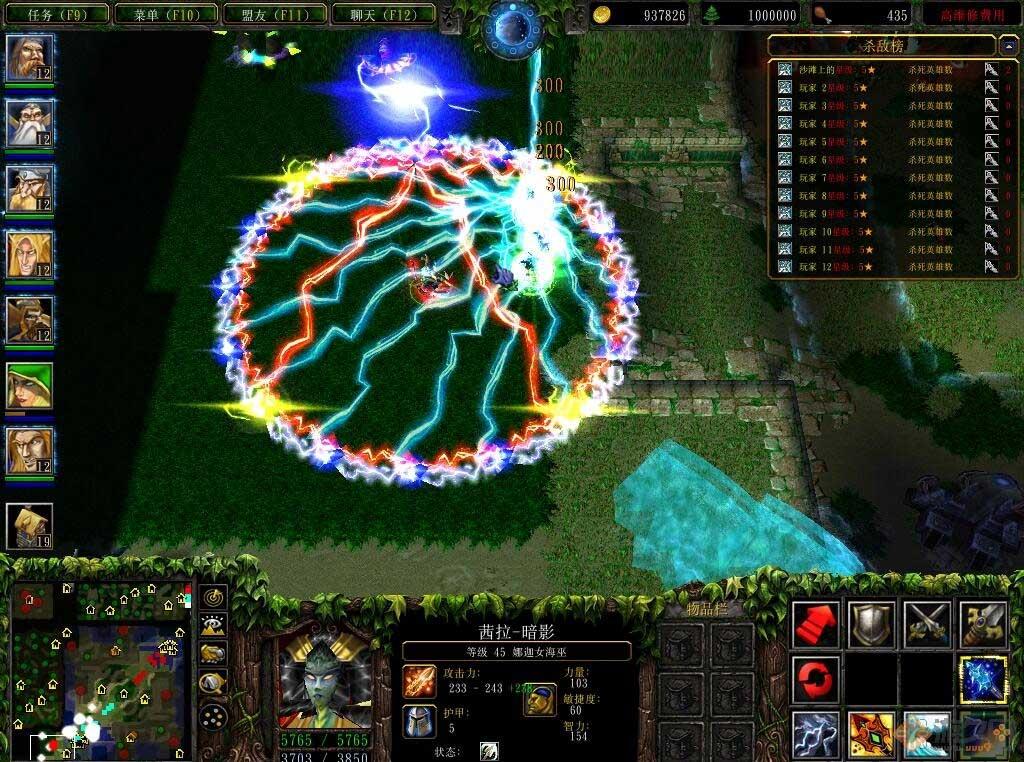 魔兽争霸3无CD自定义无限の大战斗截图1
