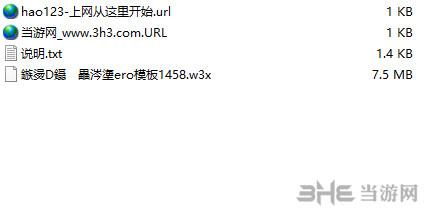 魔兽争霸3无CD自定义无限の大战斗截图3
