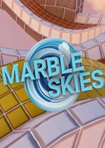 大理石天空(Marble Skies)PC破解版