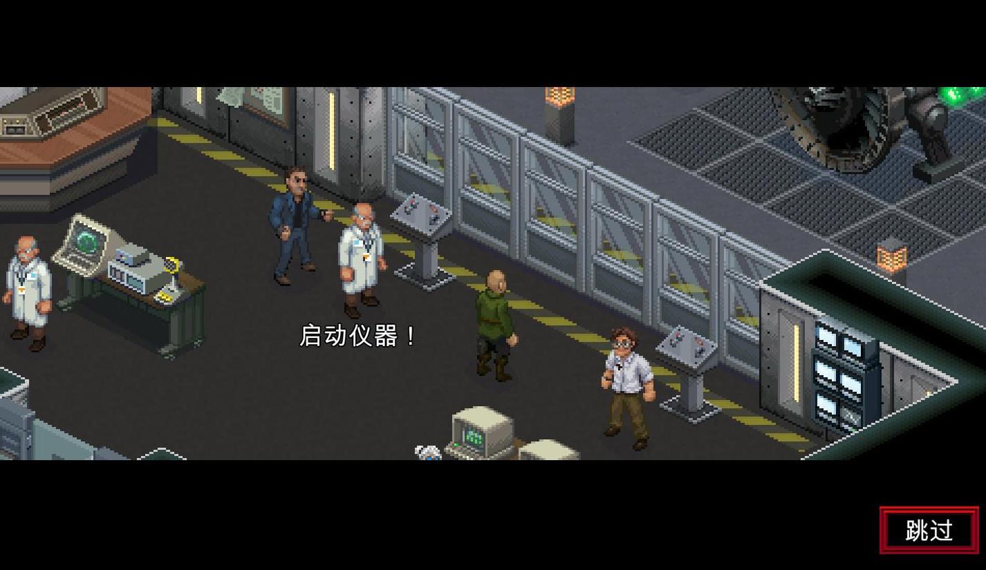 怪奇物语3游戏版汉化补丁截图1
