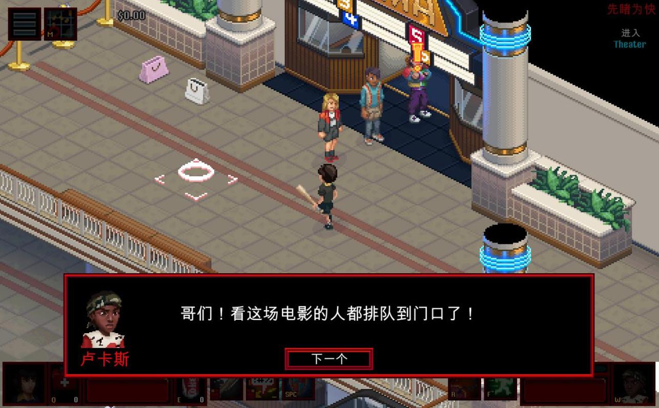 怪奇物语3游戏版汉化补丁截图2