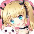 萌星物语安卓版V1.57