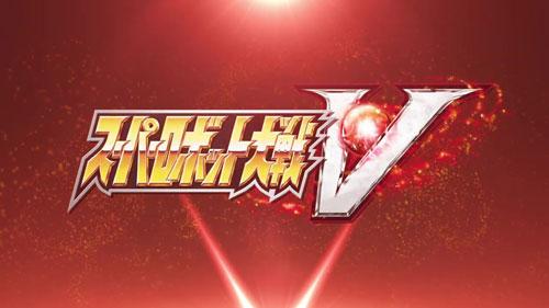 《超级机器人大战V》游戏截图3