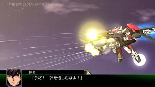 《超级机器人大战V》游戏截图7