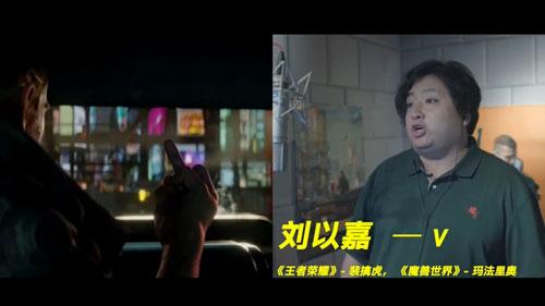 《赛博朋克2077》V的配音演员2