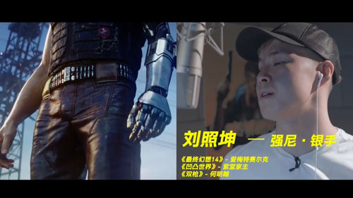 《赛博朋克2077》银手的配音演员