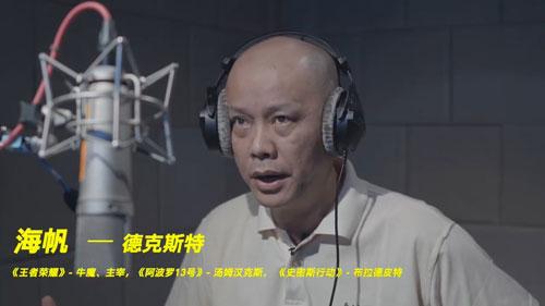 《赛博朋克2077》德克斯的配音演员2