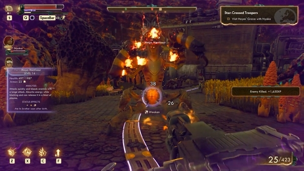 天外世界游戏截图2