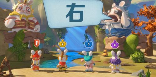 《疯狂兔子奇遇派对》游戏截图