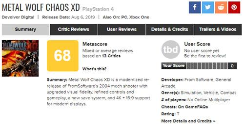 《��F�n狼:混沌之��XD》Metacritic�u分