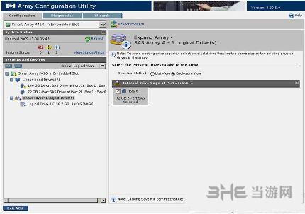 惠普HP ACU配置阵列工具下载 HP Array Configuration Utility
