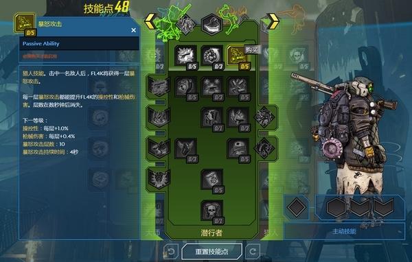 无主之地3游戏截图