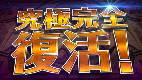 《魔界战记4:回归》游戏截图3