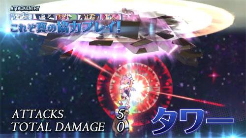 《魔界战记4:回归》游戏截图5