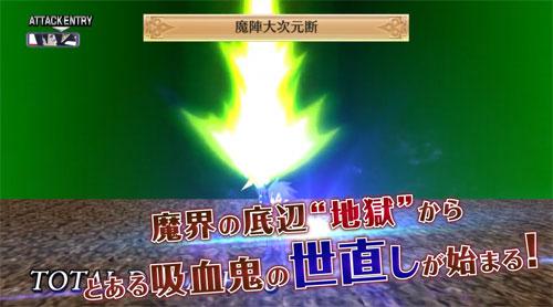 《魔界战记4:回归》游戏截图4