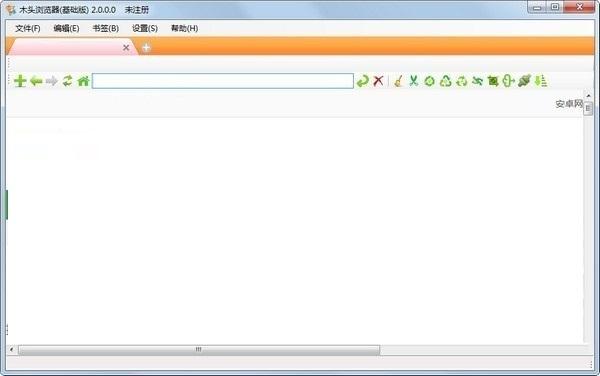 木頭瀏覽器軟件圖片2