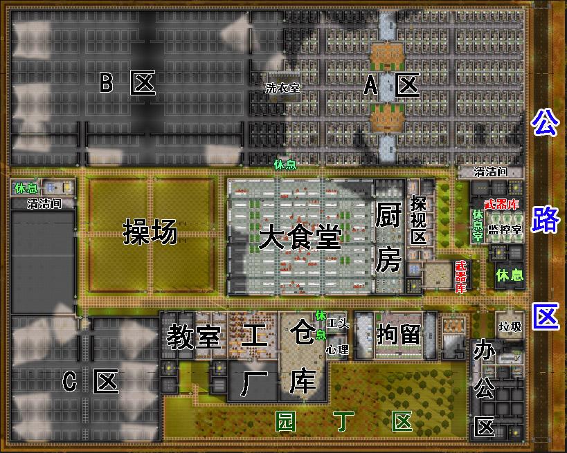 监狱建筑师分区