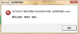 崩坏3桌面版图片