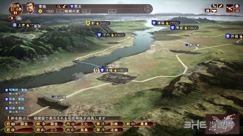 三国志13威力加强版游戏截图2