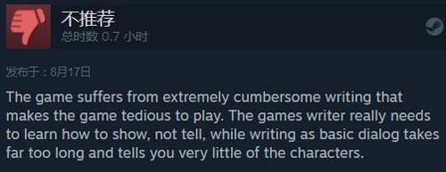 《镇痛2:归于尘土》玩家评价4