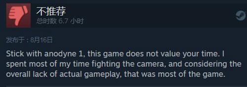 《镇痛2:归于尘土》玩家评价3