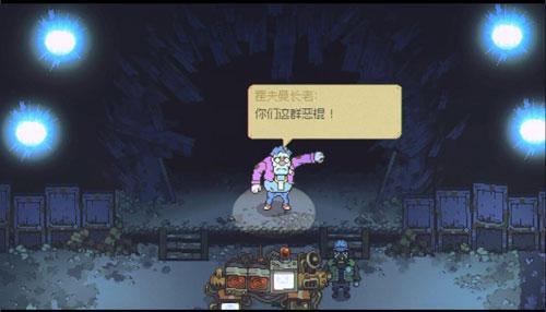 《风来之国》游戏截图5