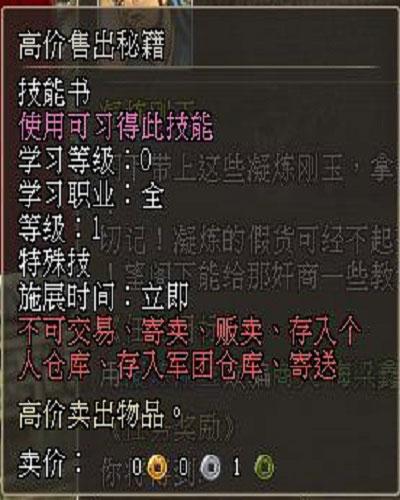 《三国群英传2网络版》游戏截图8