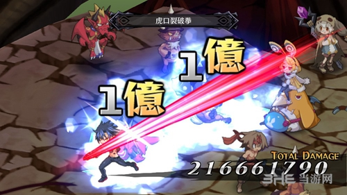 魔界战记5:完全版游戏截图1