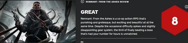 遗迹灰烬重生IGN图片
