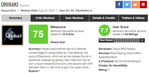 《鬼哭邦》Metacritic上Switch版均分