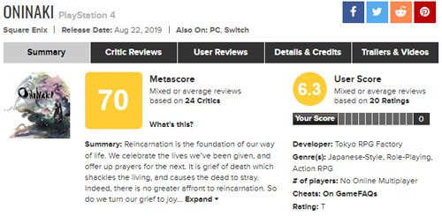《鬼哭邦》PS4版媒体均分70