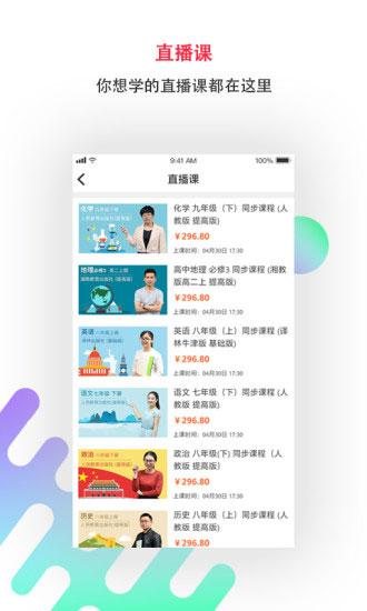 崇文客app截图2