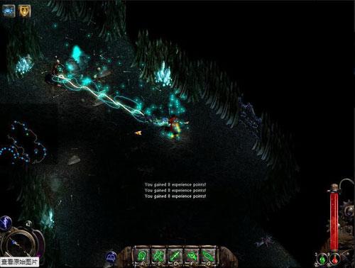 《救世传说》游戏截图