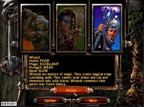 《救世传说》游戏截图2