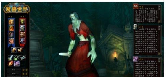 魔兽世界怀旧服论坛图片