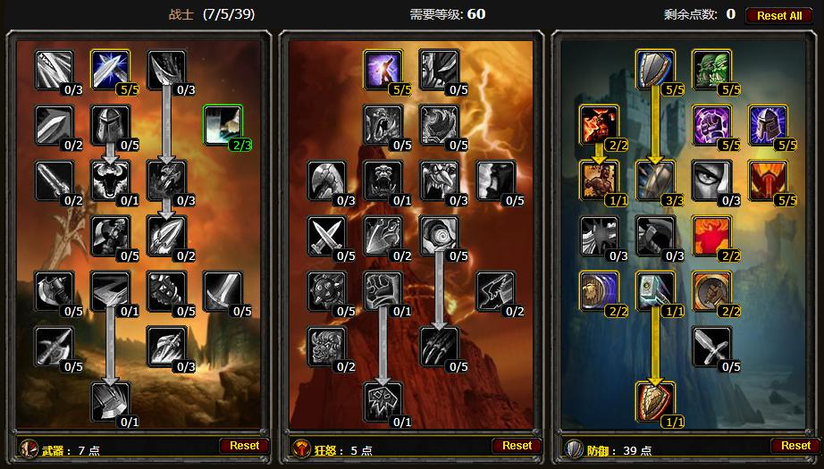 魔兽世界8.3武器战士天赋图片