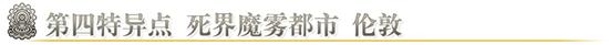 FGO国服三周年卡池日替召唤表3